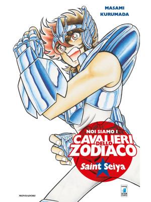 Noi siamo i cavalieri dello Zodiaco. Saint Seiya