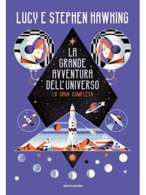 La grande avventura dell'universo. La saga completa