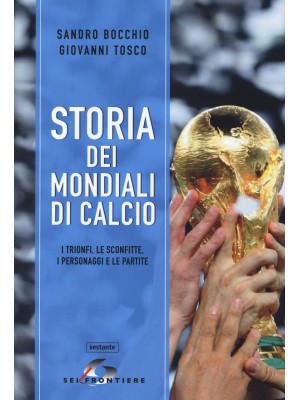 Storia dei mondiali di calcio