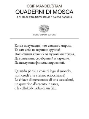 Quaderni di Mosca
