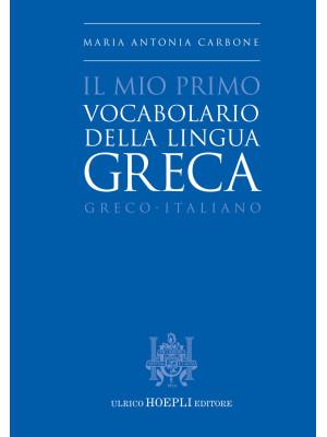 Il mio primo vocabolario della lingua greca. Greco-Italiano