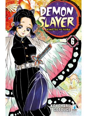 Demon slayer. Kimetsu no yaiba. Vol. 6