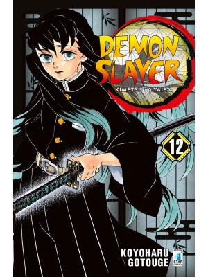 Demon slayer. Kimetsu no yaiba. Vol. 12