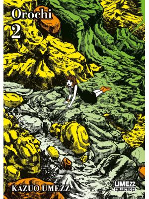 Orochi. Vol. 2