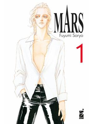 Mars. New edition. Vol. 1
