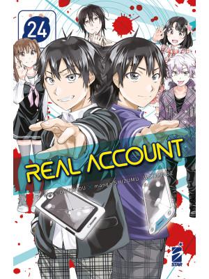 Real account. Vol. 24