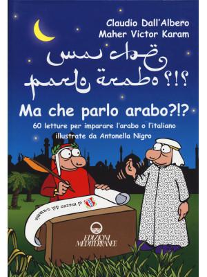 Ma che parlo arabo?