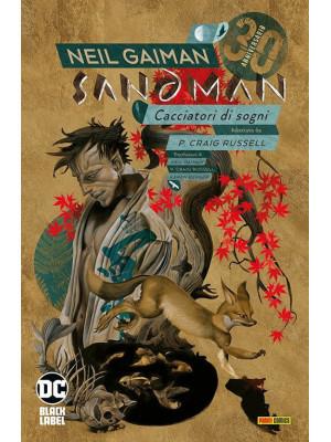 Sandman library. Vol. 13: Cacciatori di sogni