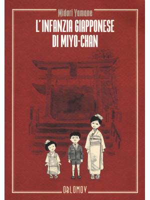 L'infanzia giapponese di Myo Chan