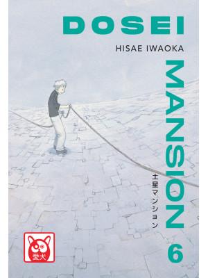Dosei Mansion. Vol. 6