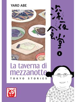 La taverna di mezzanotte. Tokyo stories. Vol. 2