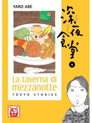 La taverna di mezzanotte. Tokyo stories. Vol. 4