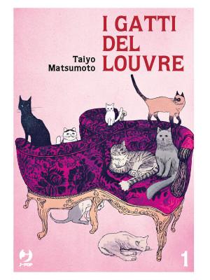 I gatti del Louvre. Vol. 1