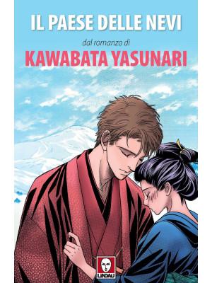 Il paese delle nevi dal romanzo di Kawabata Yasunari