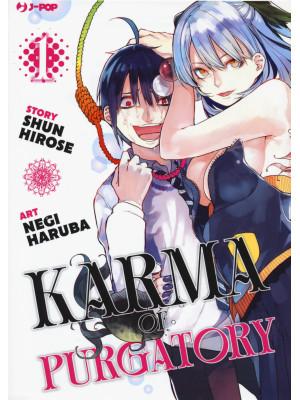Karma of Purgatory. Vol. 1