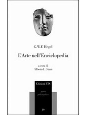 L'arte nell'Enciclopedia