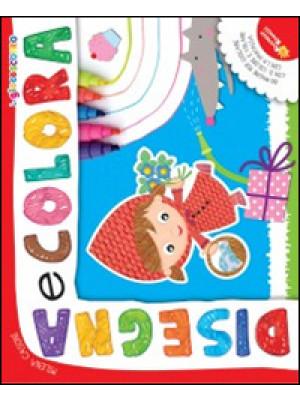 Disegna e colora. Ediz. illustrata