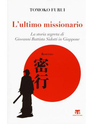 L'ultimo missionario. La storia segreta di Giovanni Battista Sidotti in Giappone