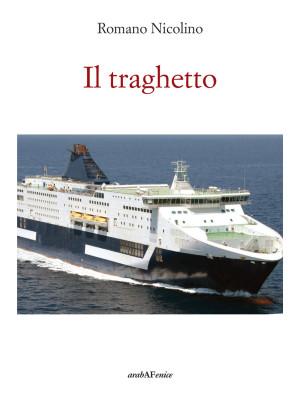 Il traghetto