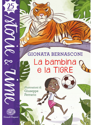 La bambina e la tigre