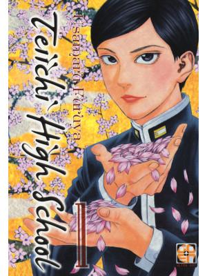 Teiichi high school. Vol. 1