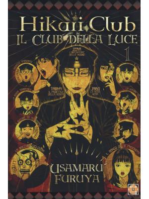 Hikari Club, il club della luce. Vol. 1
