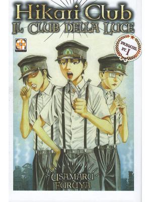 Hikari Club, il club della luce. Vol. 2