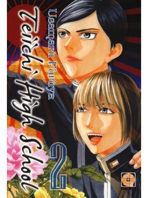 Teiichi high school. Vol. 2