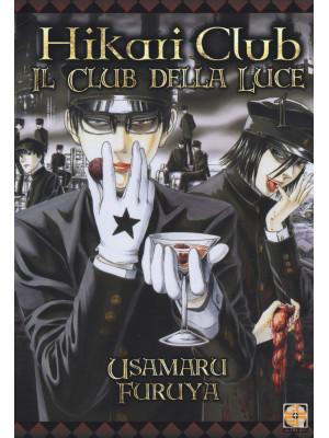 Hikari Club, il club della luce. Variant Lucca. Vol. 1