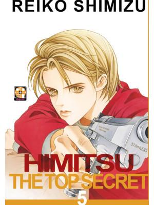 Himitsu. The top secret. Vol. 5