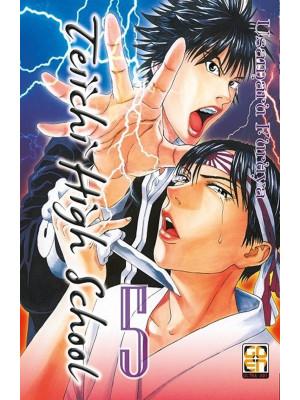 Teiichi high school. Vol. 5