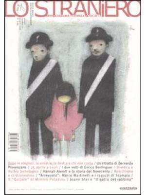 Lo straniero. Ediz. illustrata. Vol. 72