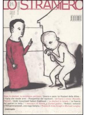 Lo straniero. Ediz. illustrata. Vol. 71