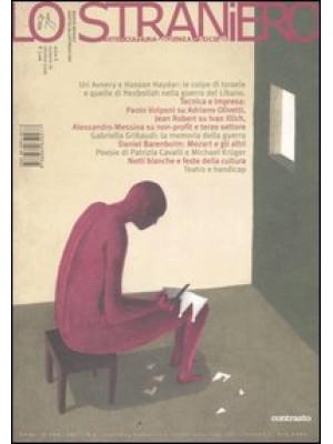 Lo straniero. Ediz. illustrata. Vol. 76