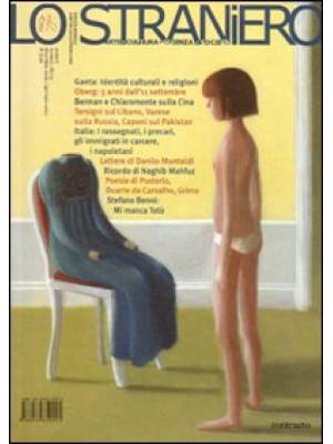 Lo straniero vol. 78-79. Ediz. illustrata