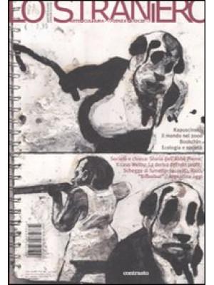 Lo straniero. Ediz. illustrata. Vol. 81