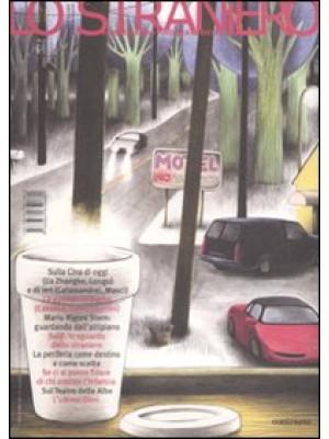 Lo straniero. Ediz. illustrata. Vol. 83