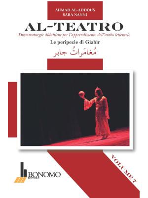 Al-teatro. Drammaturgie didattiche per l'apprendimento dell'arabo letterario. Ediz. bilingue. Vol. 7: Le peripezie di Giabir