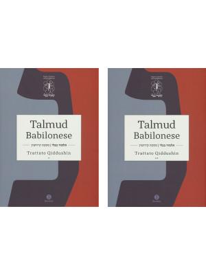 Talmud babilonese. Trattato Qiddushìn. Testo ebraico a fronte