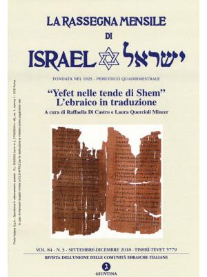 La rassegna mensile di Israel (2018). Vol. 84/3: «Yefet nelle tende di Shem». L'ebraico in traduzione