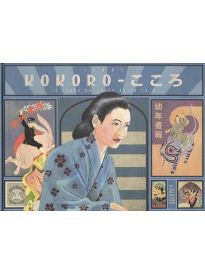 Kokoro. Il suono nascosto delle cose