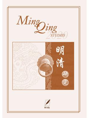 Ming Qing studies (2020). Nuova ediz.