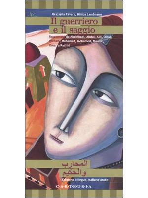 Il guerriero e il saggio. Una storia dall'Algeria