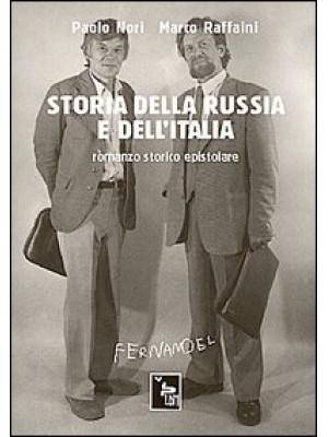 Storia della Russia e dell'Italia