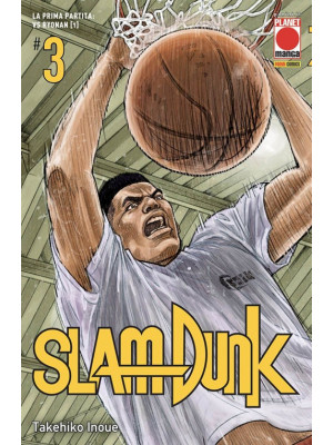 Slam Dunk. Vol. 3: La prima partita: vs Ryonan (1)