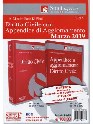 Diritto civile-Appendice di aggiornamento diritto civile 2019. Con Contenuto digitale per download