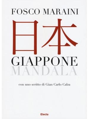 Giappone. Mandala. Ediz. illustrata