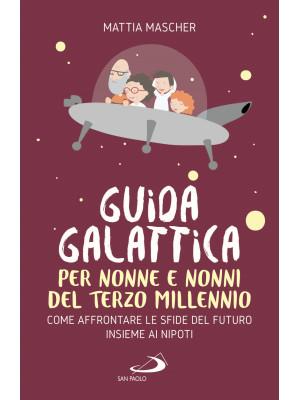Guida galattica per nonne e nonni del Terzo Millennio. Come affrontare le sfide del futuro insieme ai nipoti