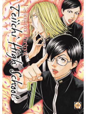 Teiichi high school. Vol. 7