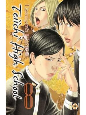 Teiichi high school. Vol. 8
